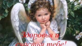 С Днем Рождения, Галина!