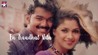 Meghamai Vanthu Pogiren   Lyric Video   Vijay   Simran   SA