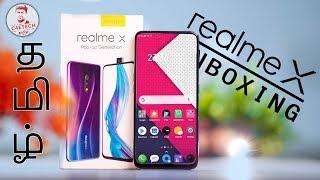 (தமிழ்) Realme X - Pop Up Camera மற்றும் பல upgrades உடன் - Unboxing & Hands On