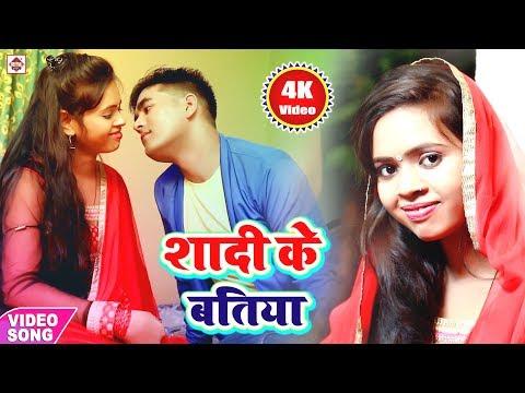 भईल शादी के जबसे हमार बतिया (Sanjeev Rapper) Kate Kate Na Hamar Ratiya || Bhojpuri New Video Songs