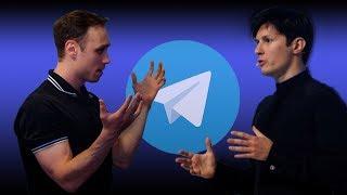 Telegram. Павел Дуров в спектакле Кремля? Оскорбление чувств верующих Telegram.