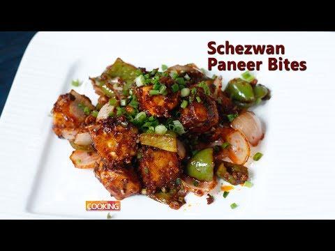 Schezwan Paneer Bites   Paneer Appetizers Recipes   Chili Paneer in Schezwan Sauce