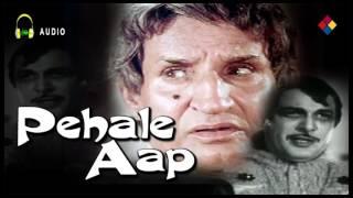 Aankh Bhar Aayi | Pehle Aap 1944 | Zohrabai Ambalewali