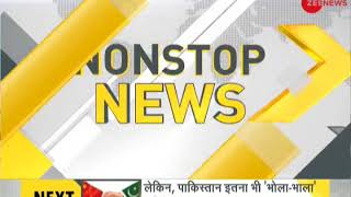 DNA: Non Stop News, January 16, 2018