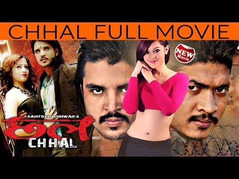 Chhal | Nepali Movie