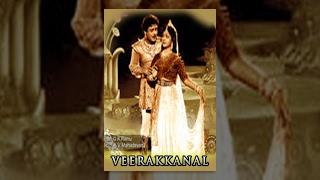 Veerakannal | Full TAmil Movie | 1964 | P.S.Veerappa | Gemini Ganesan | Anjali Devi. | G.K.Ramu