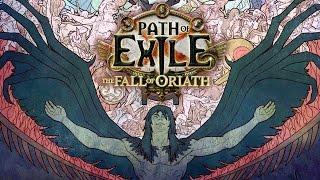 הוכרז  על עדכון מאסיבי ל  path of exile