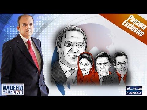 Panama Exclusive | Nadeem Malik Live | SAMAA TV | 20 April 2017
