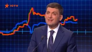 Гройсман о новом Президенте, взаимодействии с Кабмином и новых ценах на газ