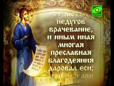 Молитва праведного Симеона Верхотурского
