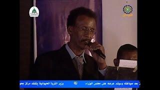 تحميل اغاني خالد عبدالرحمن - خفيف الروح - ليلة الامي 2017م MP3