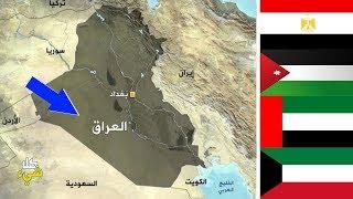 حقائق مذهلة عن العراق (أهم البلاد العربية) ستصاب بالدهشة من شدة روعتها