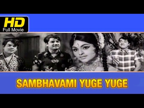 Sambhavami Yuge Yuge Malayalam Full HD Movie | Prem Nazir, Vijayasree | Latest Upload 2016