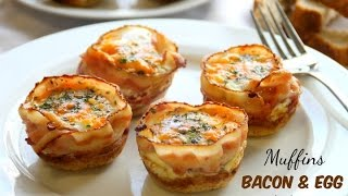 Bacon And Egg Muffins - Easy Breakfast