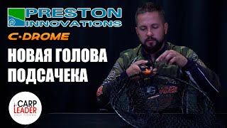 Голова подсачека middy 30plus xs-t carp landing net 420
