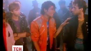 """Альбом """"Трилер"""" Майкла Джексона побив світовий рекорд з продажів"""