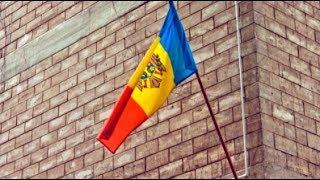 Правительство Молдовы сокращает министерства