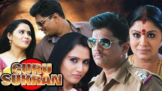 Guru Sukran Full Movie | 2018 New Released Full Hindi Dubbed Movie | Latest Hindi Dubbed Movie