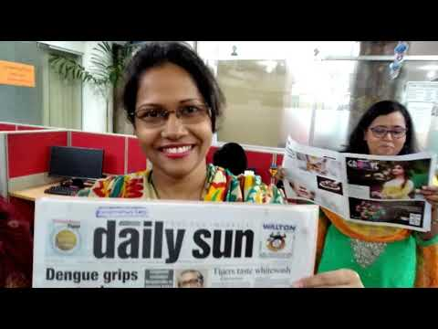 Daily Sun's 9th Anniversary