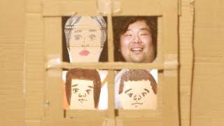 """かせきさいだぁ """"わたしのはっぴいえんど"""" (Official Music Video)"""