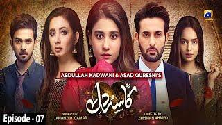 Kasa-e-Dil - Episode 07 || English Subtitle || 21st December 2020 - HAR PAL GEO