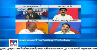 manorama news live streaming - TH-Clip