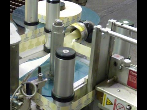 Video of Meech Air Amplifier in production line sucking debris.
