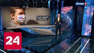 Гтрк амур канал 24 повтор