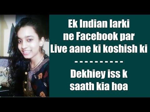 Indian girl Live on Facebook