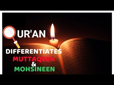DarseQuran || Surah Luqmaan (31: 1-5)