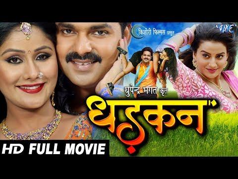 Download DHADKAN - Superhit Full Bhojpuri Movie - Pawan Singh, Akshara | Bhojpuri Full Film 2017 HD Video