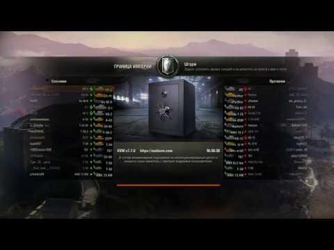 world of tanks 2019 отличный бой КВ 3