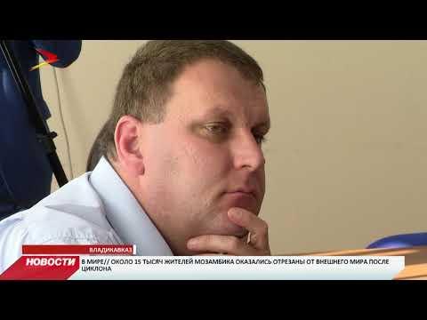 В Северной Осетии началась выплата регионального материнского капитала