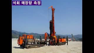 동해 Rc Drilling