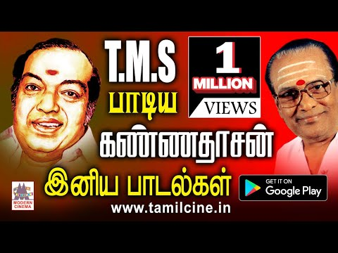 download mp3 mp4 Tms Songs, download Tms Songs free, song video klip Tms Songs