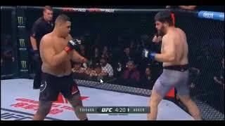 Tai Tuivasa KOs Cyril Asker In Rd 1 At UFC 221   Kholo.pk
