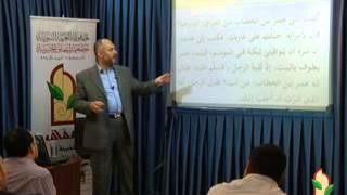"""د.محمد خير الشعال محاضرة """" الطلاق """""""