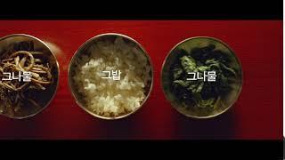 [오피셜] 2021 K5 출시 | Awake Your Dynamic K5 밥상 편