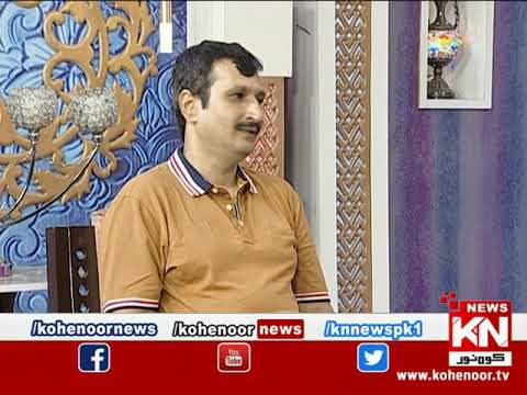 Good Morning 07 July 2020 | Kohenoor News Pakistan