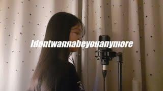 Idontwannabeyouanymore - Billie Eilish (빌리 아일리시) Cover 여중생 커버