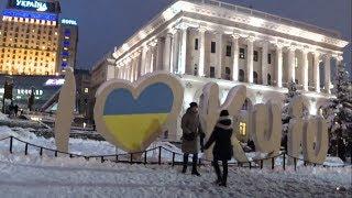 KIEV Ukraine/Киев КРЕЩАТИК Украина/KYIV Ukraine