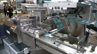 Video: Bosch Packaging Technology