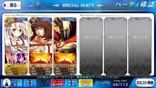 Illyasviel von Einzbern  - (Fate/Grand Order) - [Fate/Grand Order] Setsubun Event - Floor 200 vs Kintoki - Illya solo