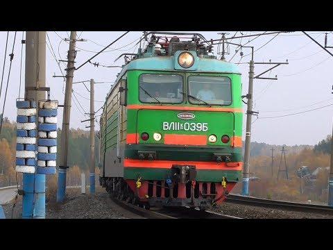 ВЛ11К-039/077 с грузовым поездом и приветливой бригадой