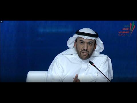 د. خالد الراجحي - منتدى الإعلام السعودي  - جلسة إلى أين تتجه ميزانيات الإعلان ومن الرابح