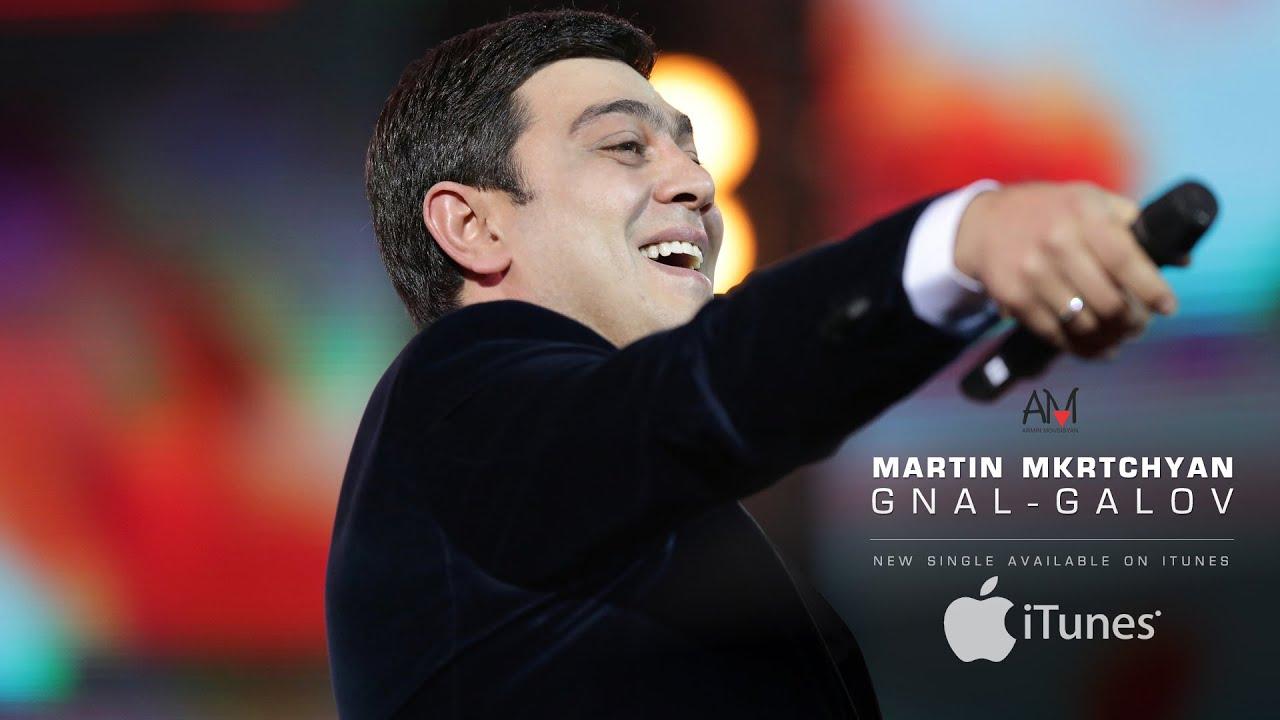 Martin Mkrtchyan – Gnal-Galov
