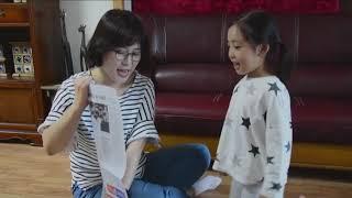 가정에서 함께하는 신문지 놀이