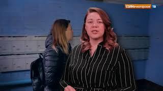 "Рубрика ""Мой подъезд""  21 серия"