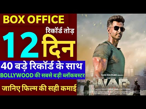 War Box Office Collection Day 12, Hrithik Roshan, Tiger Shroff, War Full Movie, War Total Collection