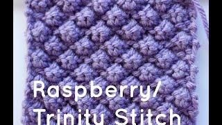 How to Knit the Raspberry Stitch or Trinity Stitch
